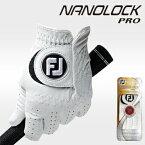 フットジョイ日本正規品NANOLOCK PRO(ナノロックプロ)全天候型ゴルフグローブ(左手用)「FGNP15」【あす楽対応】