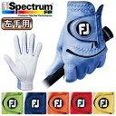 2016モデルフットジョイ日本正規品FJ Spectrum FP(FJスペクトラムFP)ゴルフグローブ(左手用)「FGFP」【あす楽対応】