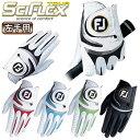 FOOTJOY(フットジョイ)日本正規品 SCIFLEX TOUR (サイフレックスツアー) メンズ ゴルフグローブ(左手用) 「FGSF16」 【あす楽対応】・・・