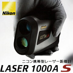 Nikon(ニコン)レーザー距離計LASER 1000AS