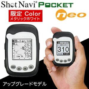 【究極シンプル設計!防水機能】【限定カラー】ポケットに収まる高性能GPS測定ナビゲーションSh...