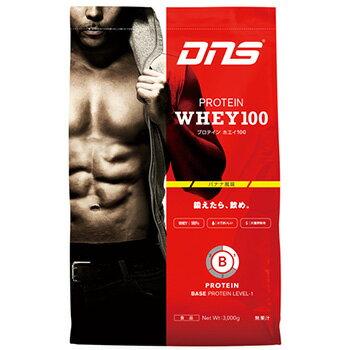 ベーシック (1食/33g) (Protein Whey 100) 3kg DNS LEVEL-1 100 ホエイ プロテイン バナナ風味BASE