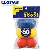 ダイヤコーポレーションスポンジボール(6個入り)AS−078「ゴルフ練習用品」