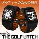 2013新発売限定品GreenOn(グリーンオン)THE GOLF WATCH(ザ・ゴルフウォッチ)ブラック&オレンジ「GPS距離測定器」【あす楽対応_四国】