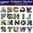 2015新製品DAIYA(ダイヤ)アルファベットマーカー(マーカーのみ)「AS−065」【あす楽対応】