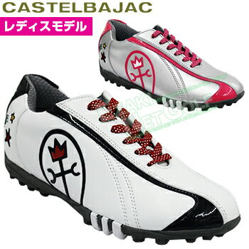 2015新製品CASTELBAJAC(カステルバジャック)日本正規品レディスゴルフシューズ「CBK105」【あす楽対応】