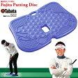 2015モデル藤田寛之プロ×TABATA(タバタ)Fujitaパッティングディスク「GV−0191」「ゴルフ練習用品」【あす楽対応】