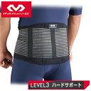 MCDAVID(マクダビッド)ユニバーサル バックサポートM493(腰サポーター)【あす楽対応】