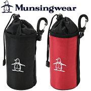 Munsingwear マンシングウエア ペットボトル ホルダー