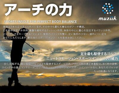 【【最大4999円OFFクーポン】】muziik(ムジーク)日本正規品 neutramotion(ニュートラモーション) スポーツインソール「MZIS-019」 【あす楽対応】・・・ 画像1