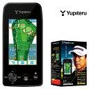 Yupiteru(ユピテル) ゴルフナビ YGN7000 「GPS距離測定器」 【あす楽対応】
