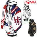 【【最大2200円OFFクーポン】】HONMA GOLF(本間ゴルフ)日本正規品 ダンシングHONMAロゴ キャディバッグ 2020新製品 「CB-12015」 【あす楽対応】・・・