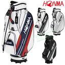 HONMA GOLF(本間ゴルフ)日本正規品 サイドライン入りスポーツタイプ キャディバッグ 2020モデル 「CB-12016」 【あす楽対応】