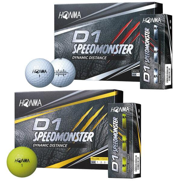 HONMAGOLF(本間ゴルフ)日本正規品ホンマD1SPEEDMONSTER(スピードモンスター)2021新製品ゴルフボール1ダ