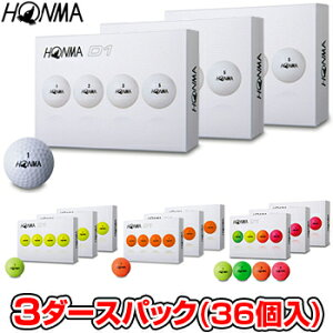 【【最大3000円OFFクーポン】】HONMA GOLF(本間ゴルフ) 日本正規品 HONMA New-D1 ホンマゴルフボール3ダースパック(36個入) 2019モデル【あす楽対応】