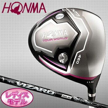 2013新製品HONMAGOLF(本間ゴルフ)TOURWORLD(ツアーワールド)TW717LADIESレディスドライバー(460cc)VIZARDTA50カーボンシャフト※レディスモデル※