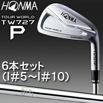 2015新製品HONMAGOLF本間ゴルフ日本正規品TOURWORLD(ツアーワールド)TW727PアイアンNSPRO950GHスチールシャフト6本セット(I#5~I#10)