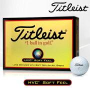ソフトフィールゴルフボール