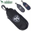 adabat (アダバット) ボールポーチ 2019新製品 「ABY306」【あす楽対応】