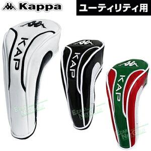 【【最大3000円OFFクーポン】】KAPPA GOLFカッパゴルフ日本正規品ユーティリティ用ヘッドカバーKG618AZ36【あす楽対応】