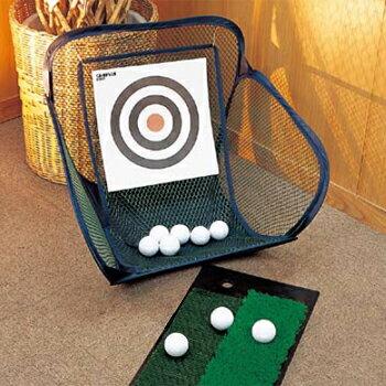 ダイヤコーポレーションアプローチ練習3点セット「室内練習でスコアUP」「ゴルフ練習用品」【あす楽対応_四国】