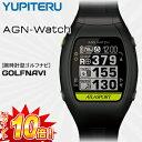 2013新製品YUPITERUATLASSPORT(ユピテル アトラススポルト)腕時計型ゴルフナビAGN−Watch(ウォッチ)「GPS距離測定器」【あす楽対応_四国】