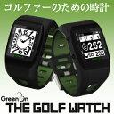 2012モデルGreenOn(グリーンオン)THE GOLF WATCH(ザ・ゴルフウォッチ)「GPS距離測定器」【あす楽対応_四国】