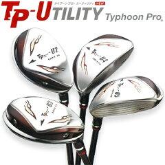 KAMUI(カムイ)TP-UTILITY Typhoon Pro(タイフーンプロ)ユーティリティButt4軸カウンタ...