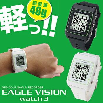 2016新製品高性能GPS搭載距離測定器EAGLEVISIONwatch3(イーグルビジョンウォッチスリー)ゴルフナビゲーションEV-616【あす楽対応】