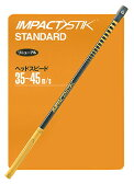 YAMANIGOLF(ヤマニゴルフ)インパクトスティック スタンダードTRMG NTF2(70)「ゴルフ練習用品」【あす楽対応】