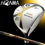 HONMA GOLF(本間ゴルフ)BERES(ベレス)S−02 フェアウェイウッド2SグレードARMRQ6 49カーボンシャフト【あす楽対応】
