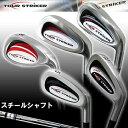 【即納!送料無料】Yes!日本正規品ゴルフ練習器TOUR STRIKER(ツアーストライカー)スチールシ...