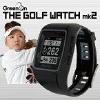 GreenOn(グリーンオン)THE GOLF WATCH mk2(ザ・ゴルフウォッチ マーク2)MASA日本正規品高機能GPS距離測定器【あす楽対応】