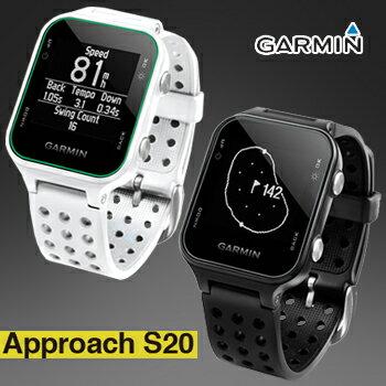 ガーミン(GARMIN)日本正規品高性能GPS距離測定器腕時計型GPSゴルフナビAPPROACH(アプローチ)S20J【あす楽対応】