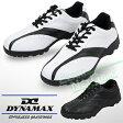 2016モデルDYNAMAX(ダイナマックス)スパイクレスゴルフシューズ「DMGS−1601」