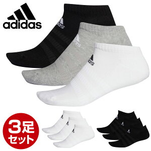 adidas Japan(アディダスジャパン)日本正規品 クッションローカットソックス3足組 「FXI60」 【あす楽対応】