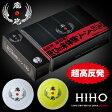 2016モデルLynx日本正規品(リンクス)超高反発ボール飛砲(ひほう)HIHOゴルフボール(12個入)【あす楽対応】
