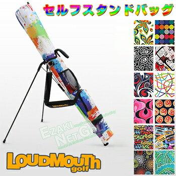 【日本正規品】LOUDMOUTHGOLF(ラウドマウスゴルフ)セルフスタンドキャリーバッグ「LM-CC0001」【あす楽対応】