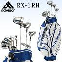 advisor(アドバイザー日本正規品)RX−1 RHメンズ右用11点ゴルフクラブフルセットキャディバッグ付き(W#1、W#3、UT、I#5〜9、PW、SW、パター)の商品画像