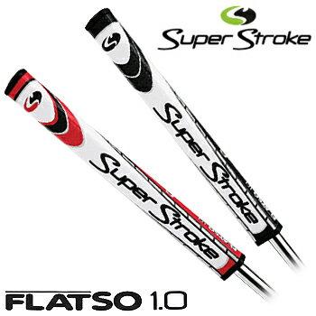 2015新製品SuperStroke(スーパーストローク)FLATSO1.0(フラッツォ)パターグリップ【あす楽対応】