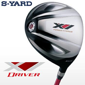 S-YARDXVドライバー専用ランバックスオリジナルカーボンシャフト【あす楽対応】