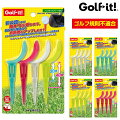 Golfit!(ゴルフイット)LiTE(ライト)日本正規品ノンスライスティーMAX「全長101mm(4本入)T-395」【あす楽対応】