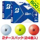 【数量限定】BRIDGESTONE Golf(ブリヂストンゴルフ)日本正規品 EXTRA SOFT (エクストラソフト) 2021新製品 ゴルフボール2ダースパック(24個入) 【あす楽対応】・・・