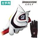 BRIDGESTONE GOLF(ブリヂストンゴルフ)日本正規品 SOFT GRIP (ソフトグリップ) メンズ ゴルフグローブ(左手用) 「GLG44J」 【あす楽対応】・・・