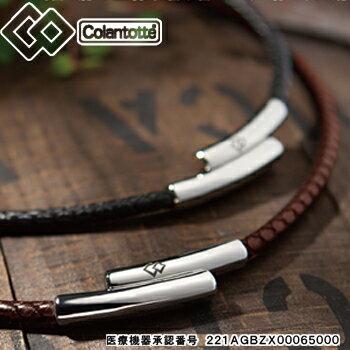 コラントッテ(Colantotte) 日本正規品 TAO(タオ)ネックレス FINO(フィーノ) 男女兼用磁気ネックレス「ABAAI」 【あす楽対応】