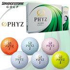 2017モデルブリヂストン日本正規品PHYZ(ファイズ)ゴルフボール1ダース(12個入)【あす楽対応】