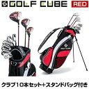 GOLF CUBE(ゴルフキューブ)日本正規品 GC-7 R...