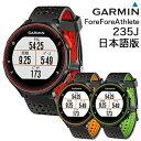 ガーミン(GARMIN)日本正規品ForeAthlete235J(フォアアスリート235ジェイ) 日本版「37176」光学心拍センサー,GPS搭載 VO2Max...