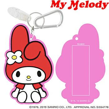 ラウンド用品・小物, ネームプレート 4400OFFMy Melody() () 2019 MMNP001