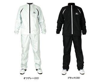 ミズノ日本正規品メンズレインスーツ(上下セット)A87IP-380【あす楽対応_四国】